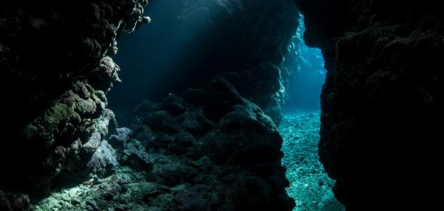 Best of Solomon Islands, Caves, image